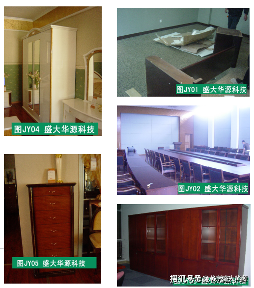 油漆面家具中含有哪些污染源,深入分析油漆带来的污染源