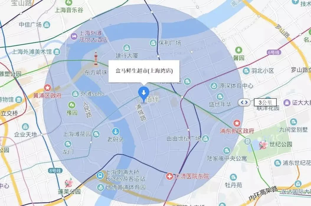 """上海的""""洋气""""秘诀:和企业一起组CP"""
