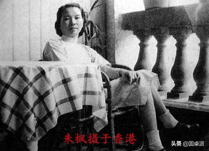 叛徒身上搜出一张纸币,王牌女特工因此暴露,遗骨62年后归葬大陆