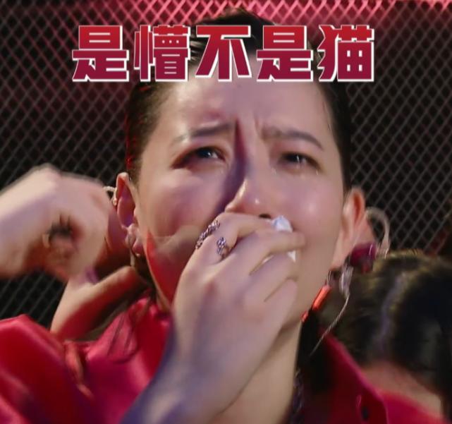 浪姐总选结果出炉,镜头切到李四蛋在哭时,网友:对不起我笑了