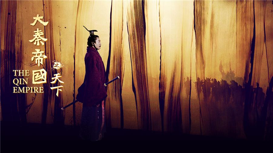 段奕宏《大秦帝国》首播将至,比起平台,我更关心该剧的3重变化