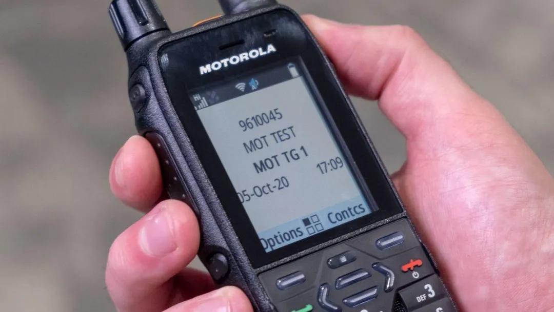 新品速递   摩托罗拉发布新款TETRA无线电台MXP600