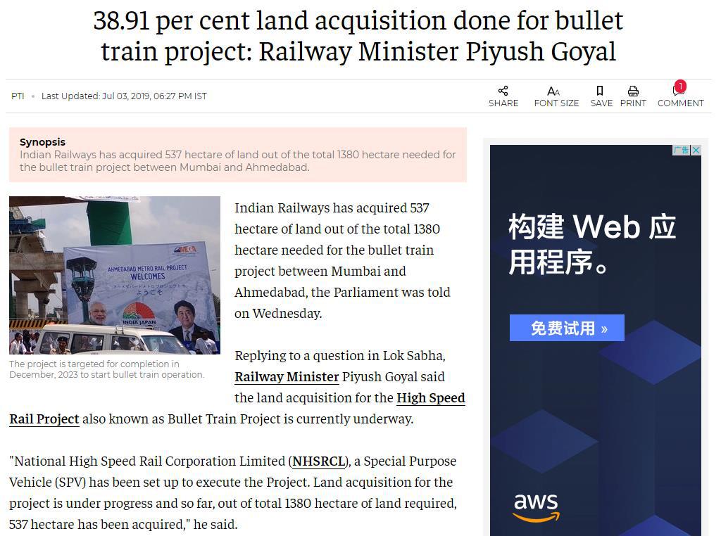 日本下血本抢了中国高铁生意,结果被印度坑惨了