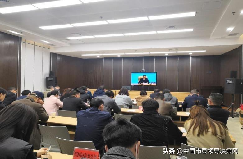 湖北浠水县县人社局召开《保障农民工工资支付条例》视频培训会