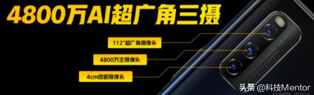 最划算144Hz竟速屏型号 iQOO Z1震撼人心袭来 全世界第一款5G全网通手机上