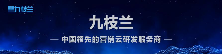 高薪招聘优化师:月薪1.5W,坐标北京,五险一金