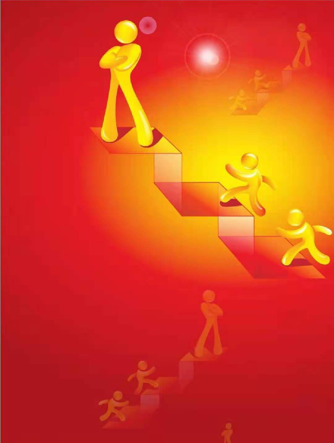 平台活跃度是什么?如何通过提高活跃度来赚取更多金币