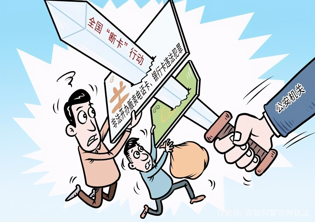网警反诈预警:速来!轻松实现日赚千元!