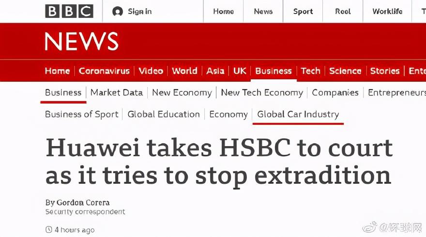 英媒:华为将在英国把汇丰告上法庭