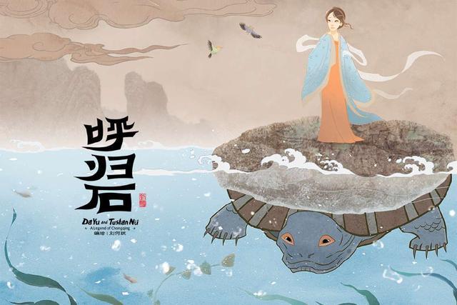 重庆呼归石的传说故事