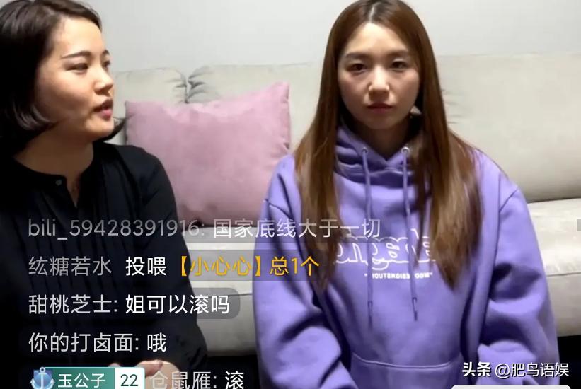 """韩国吃播Hamzy直播道歉,想继续捞钱!却""""争泡菜""""骂鬼子"""