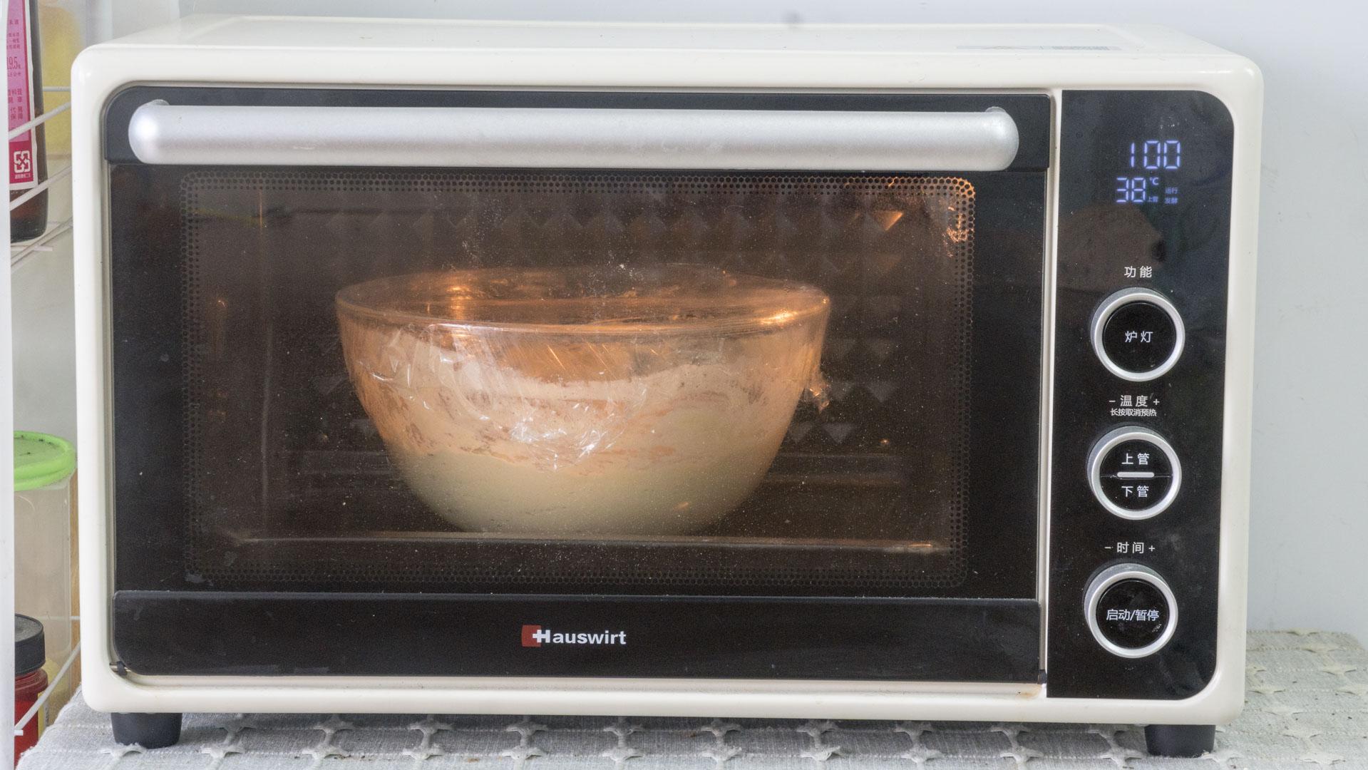 發糕最簡單的做法,不燙麵不揉麵,不粘不塌陷,清香鬆軟超好吃