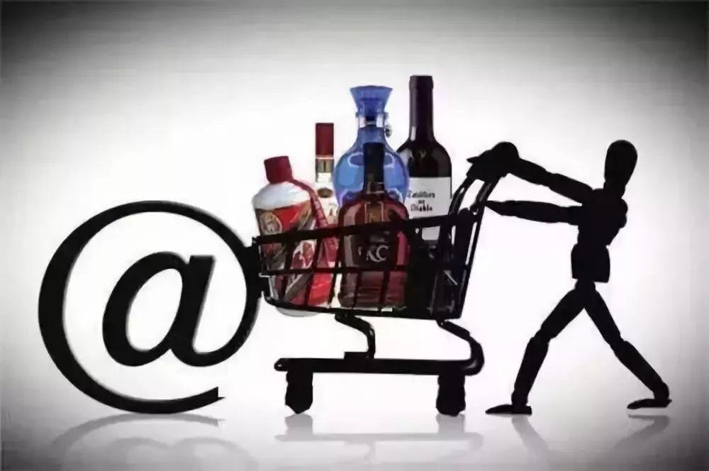 朋友圈卖酒的宣传语(白酒最有效的推广方式)
