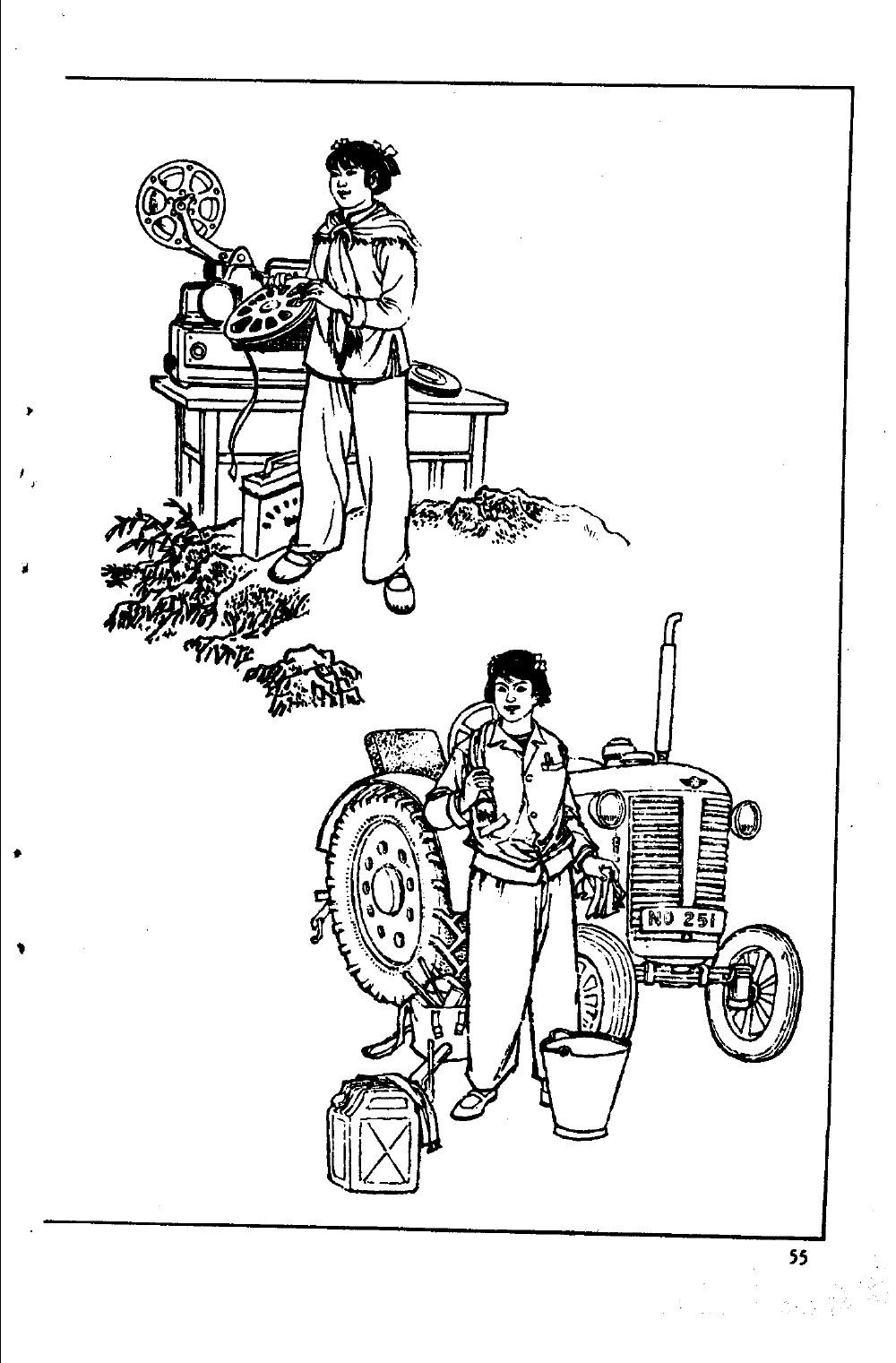 手把手交你画连环画-工农兵人物画资料