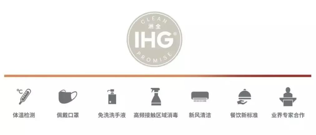 宜宾鲁能皇冠假日酒店:亲子,暑期欢乐行