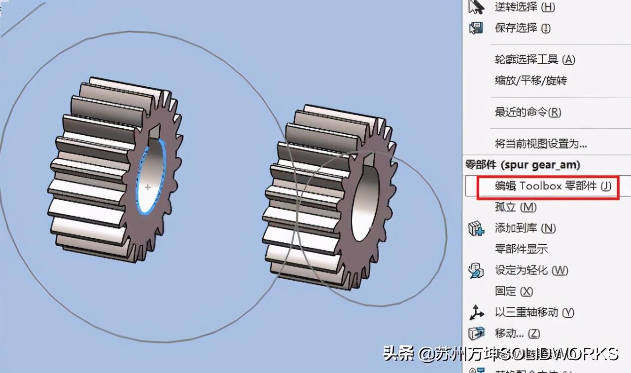 Solidworks如何通过Toolbox创建齿轮机构?