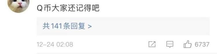 """微信推出""""微信豆""""用于视频号直播打赏!网友:想起了Q币"""