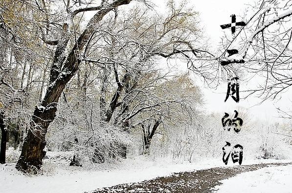 《十二月的泪》,汪峰作品中带有个人明显特征却被忽略了的好歌