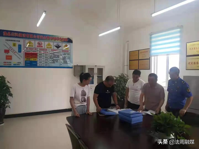 澧县城管局深入开展中秋国庆节前安全生产检查