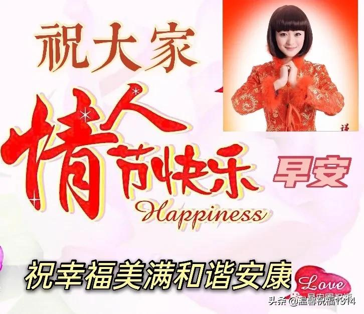 2021七月初七最新漂亮七夕情人节祝福语,七夕情人节问候图片精选
