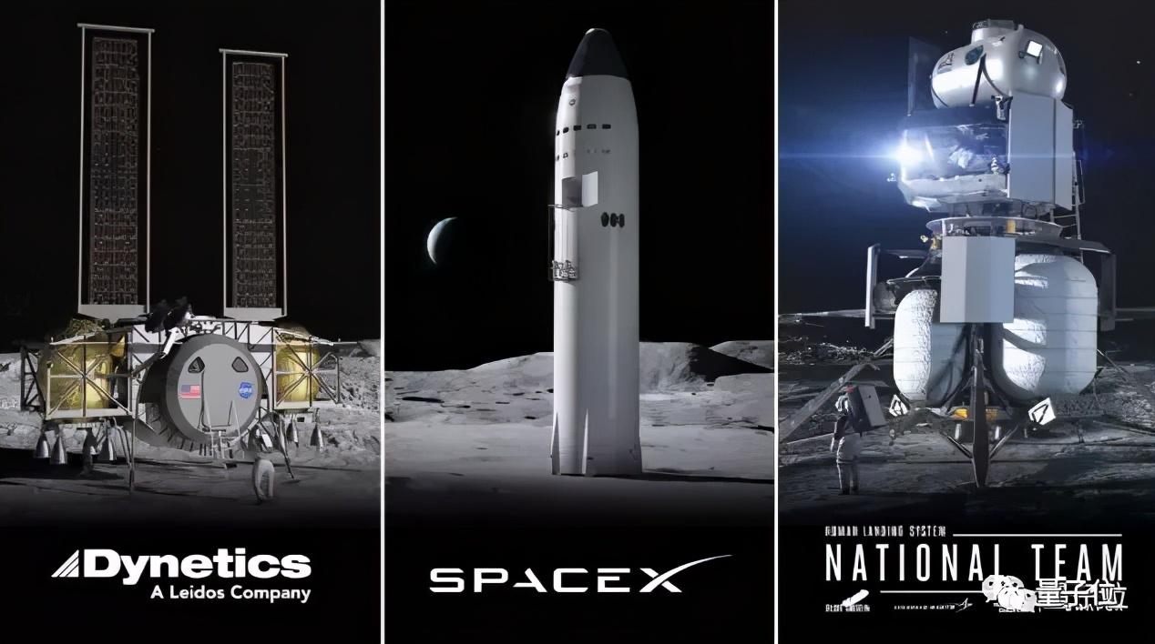 马斯克SpaceX成独家登月合作商,NASA:价格太香了