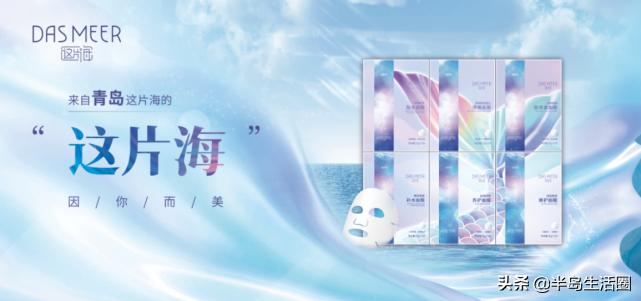"""青岛海洋生物医药研究院""""上新啦""""美女博士团精研""""这片海"""""""