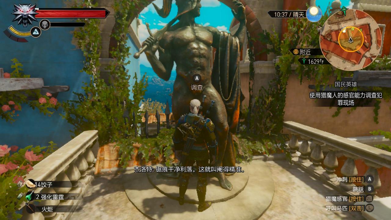 Switch上最棒RPG游戏,巫师3游玩体验,我的游戏半年总结