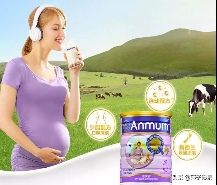 喝孕妇奶粉对胎儿有什么好处