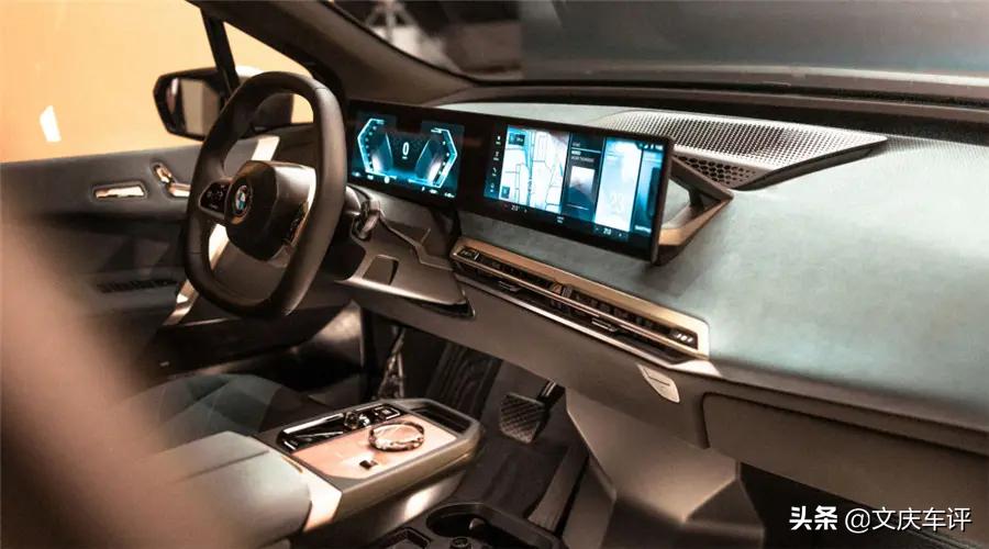 2021年准备买车的人有福了!大众品牌更新汽车黑技术
